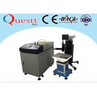 Quality Fiber Laser Welding Machine For Metal Mold Jewelry 400W Water cooling wholesale