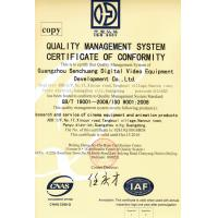 Guang Zhou SenChuang Digital Video Equipment Development Co.,LTD Certifications