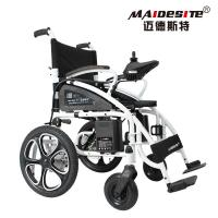 Best Comfortable Electric Power Wheelchairs For Elderly People And Patient People wholesale