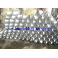 Best Nickel Alloy Steel 600 / Inconel 600 But Weld Fittings No6600 / Ns333 / 2.4816 ASME SB366 UNS NO6625 wholesale