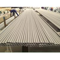 Stainless Steel Seamless Tube, ASTM A213 TP304 / 304L, Heat Exchanger Application