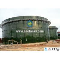 China Anti corrosion sludge storage tank , municipal wastewater treatment on sale