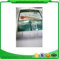 Best High Density Garden Shade Netting , Insect Netting By The Yard  1.8*3m Shade rate 10% Packing size 25*35*50cm wholesale