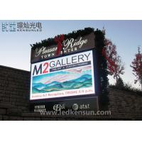 Best DIP 346 2 Sided Led Outdoor Signs P10 LED Display Module 320mm X160mm wholesale