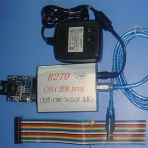 Best R270 CAS4 Programmer wholesale