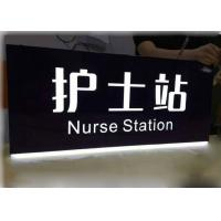 Best Hospital Illuminated Business Signs / Nurse Station Sign With Steel Wire Hanging wholesale