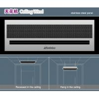 Energy Saving Recessed Ceiling Wind 36 Inch Air Curtain for Doors