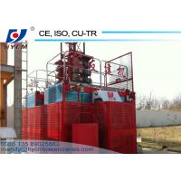 China SC100 Building Construction Elevator High Quality Single Cage Hoist on sale