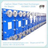 China Carbonsteel plate heat exchanger on sale