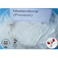 Growing Muscle Raw Testosterone Powder Proviron Mesterolone CAS1424-00-6