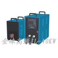 Best High Frequency Induction Heating wholesale
