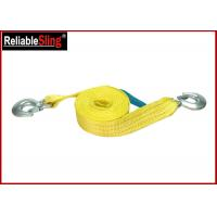 Buy cheap 50mm Width Polyester Heavy Duty Tow Straps with Safety Hooks for Jeep Truck Car from wholesalers
