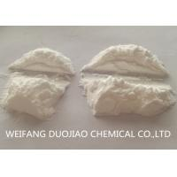 Best Chemical Materials Sodium Bicarbonate Compound Neutral With A PH Value 8.5 wholesale