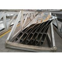 China Silvery Powder Painted Exhaust Fan Blades / Aluminum Extrusion Profiles on sale