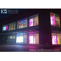 Best HD 1R1G1B Full Color Glass Advertising Led Display Screen Epistar LED Chip wholesale