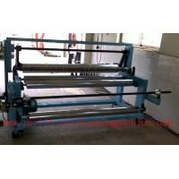 Best 0 - 80m/min Speed And Electric Control System Contol Steel Metal Coil Slitting Line wholesale