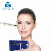 Best Skin Reborn Hyaluronic Acid Injections Filler For Wrinkles Ampoule Derm 1-2ml wholesale