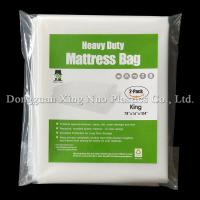 Buy cheap Customized Demand 03 Style 2 pack Heavy Duty 78*16*104 inch King Mattress Bag from wholesalers