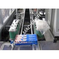Best Reliable Automatic Box Carton Packaging machine Kitchen Aluminum Foil Roll FJ-450 wholesale