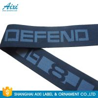 Best Custom Men's Underwear Elastic Webbing Waistband For Garment Jacquard Elastic wholesale
