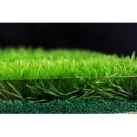 Best Fragmented Artificial Grass Rubber Granules EPDM Infill For Kindergartens wholesale