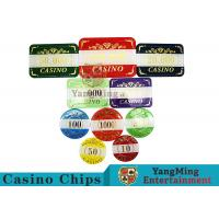 Best 760Pcs Alluminum Case Casino Poker Chip Set And With Bronzing wholesale