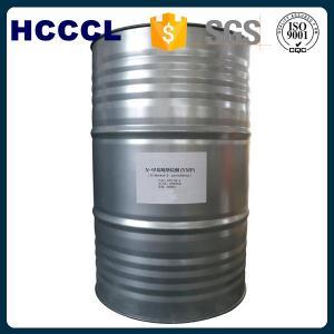 Best China Suppliers Cyclohexylamine Oxygen Scavenger CAS No. 108-91-8 Aminocyclohexane Cyclohexylamine wholesale