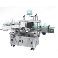 Best Double Labels Automatic Labeling Machine , Self Adhesive Labelling Machine wholesale