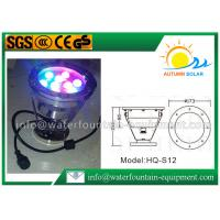 IP68 Led Color Changing Pond Lights , Garden Fountain Lights Submersible