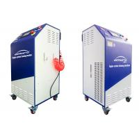China Oxyhydrogen Car Carbon Cleaning Machine Car Fuel Saving 1500L/h HHO Gas Output on sale