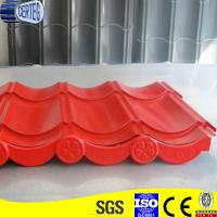 Best PPGI Roof Tile wholesale