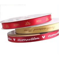 Single Sided Personalised Printed Ribbon Luxury Design 100% Polyester Material