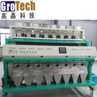 Best Coffee Bean Color Sorting Machinery,automatic sorting machine wholesale