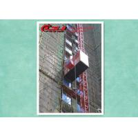 Quality Man And Material Construction Elevator Double Cage Overload Protection wholesale