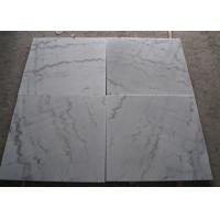 Best Guanxi White Marble Stone Tiles Square Marble Slab 20mm Thickness Brushed Finished wholesale