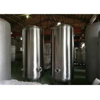 Best Horizontal Pressure Vessel Design Gas Storage Tanks , Stainless Steel Pressure Tank wholesale