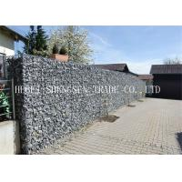 Best Hot Dipped Galvanized Welded Mesh Gabions 1 / 3 / 5 x 1 x 1 Gabion Mesh Cage wholesale
