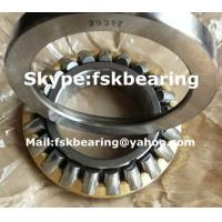 Buy cheap Thrust Spherical Fag Roller Bearing Heavy Load Pressure Proof 29430E from wholesalers