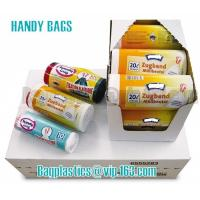 YANTAI BAGEASE PACKAGING PRODUCTS CO.,LTD.