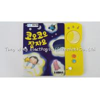 Best 3 Button 4 LED Module Baby Sound Books , Moon Good Night Custom sound module wholesale