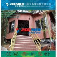 Cheap plastic PVC ASA corrugated roofing tile making machine for sale