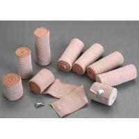 Best High Elastic Medical Supplies Bandages First Aid Tape 4.5m Length Waterproof wholesale