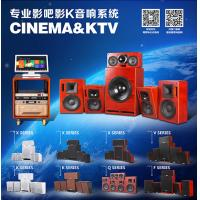 Guangzhou Hao Yin Audio Co.,Limited