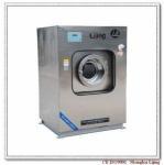 Best Industrial Washing Machine 15kg (XGQ-15F) wholesale