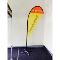 Cheap 320cm Outdoor Teardrop Advertising Flags Banners , Swooper Feather Flags 4.6 Meter Pole for sale