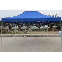 Cheap 3M camounflage shad lightweight pop up gazebo with one canopy , one full wall for sale