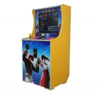 Best 17 Inches HD Video Game Machine With English / Chinese Version 1 Year Warranty wholesale
