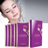 Best HA cosmetic facial mask brighting skin care wholesale