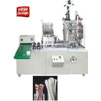 Best Hi Speed Automatic Drinking Straw Packing Machine With Single Bag low price wholesale