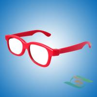 Buy cheap Durable Plastic 3D Glasses (LS10CH) from wholesalers